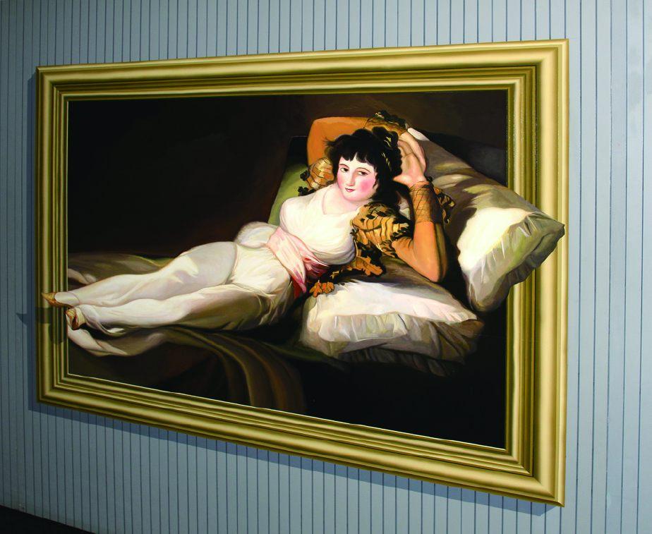 利用人類肉眼錯覺的「幻視藝術」 -那須幻視藝術館-