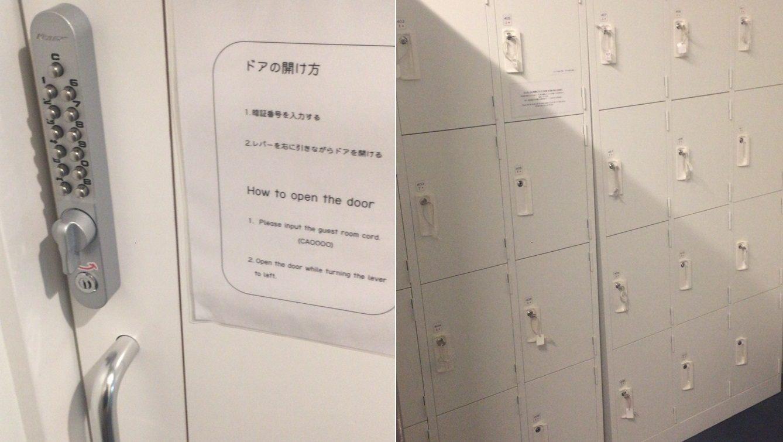 房間入口、置物櫃