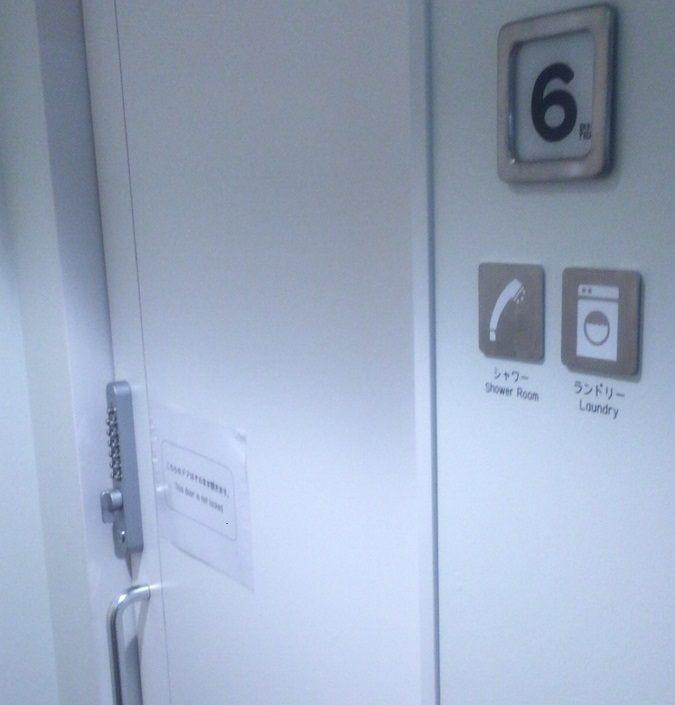 淋浴室&洗衣房入口