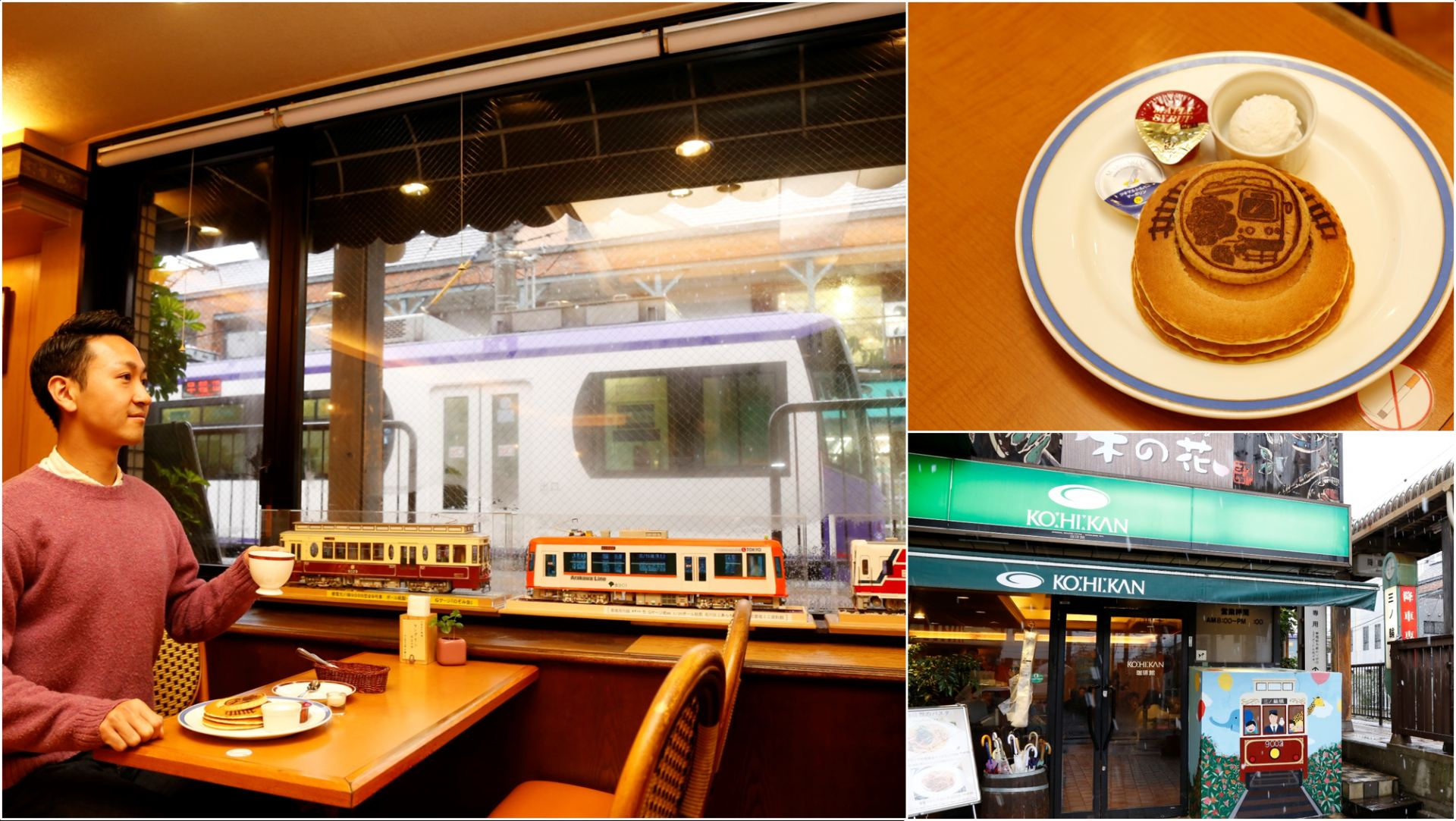 热门的拍照景点: 三之轮咖啡馆★