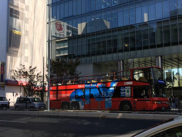 东京双层观光巴士