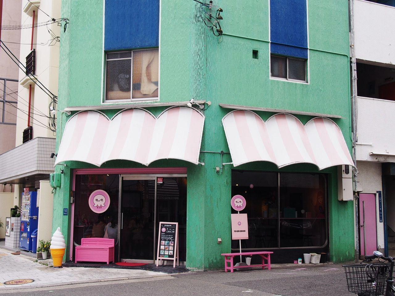 霜淇淋冰淇淋專門店「pecca+pu(ペッカプ)」