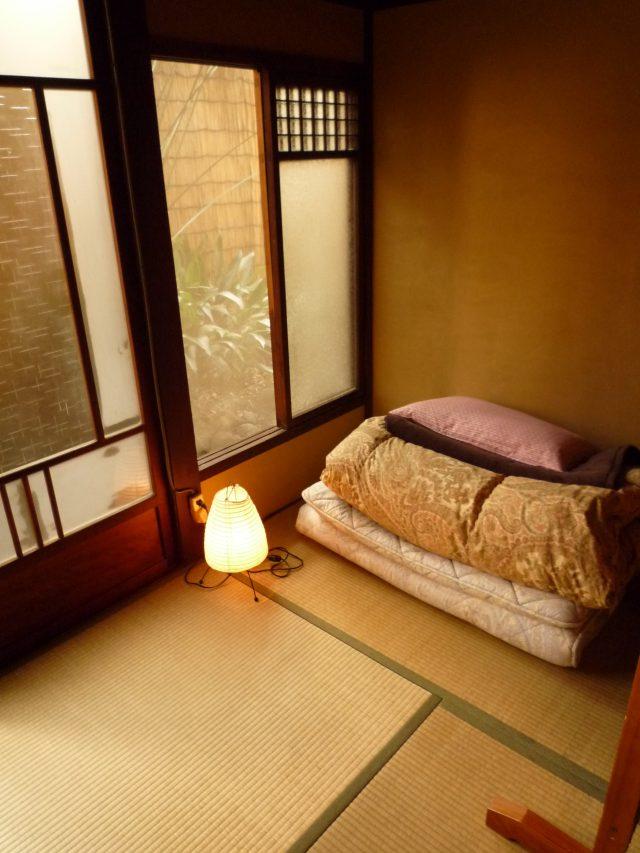 [Dormitory (from 2,700 yen)]