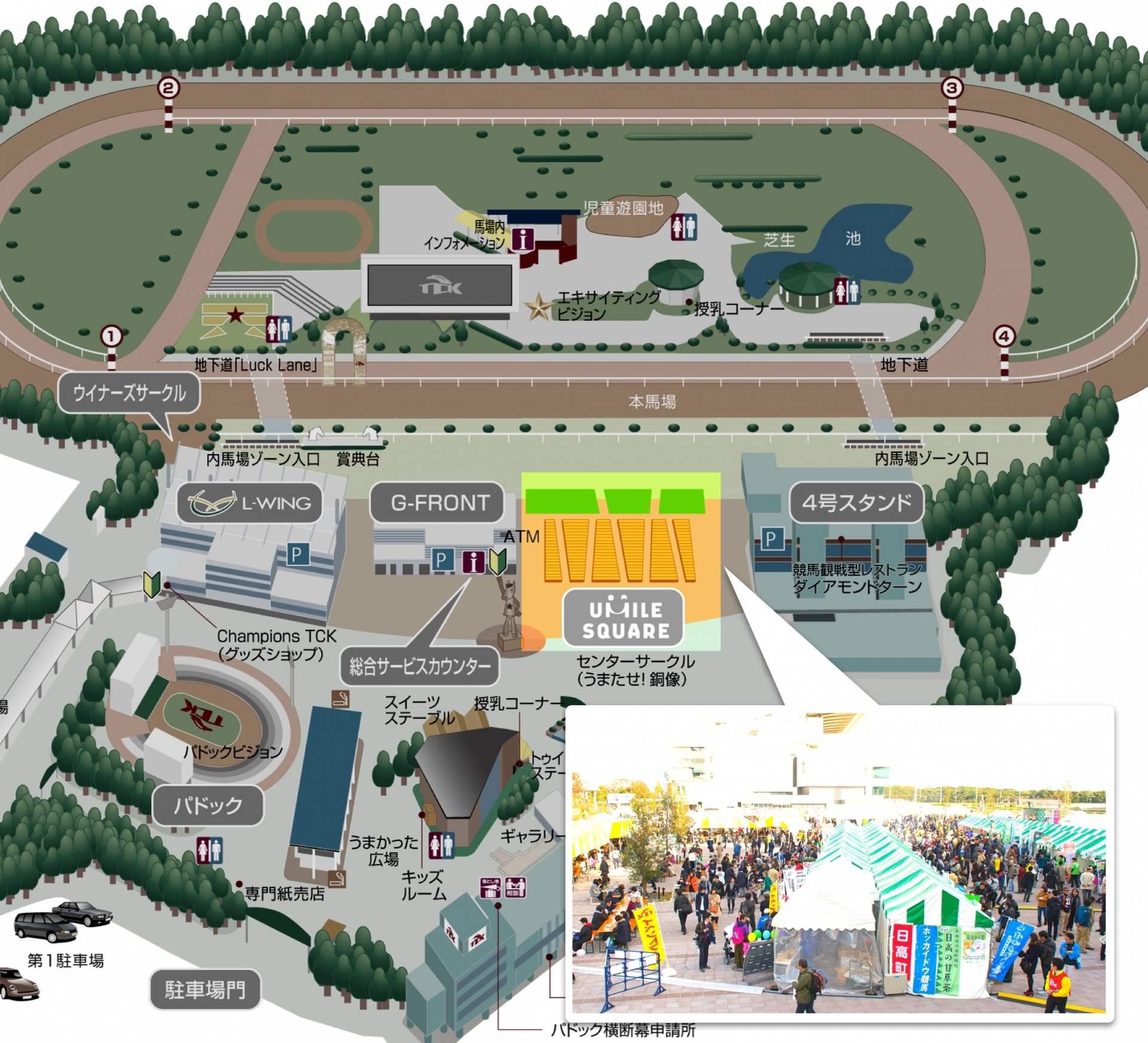 拉面庆典举办地点:UMILE SQUARE