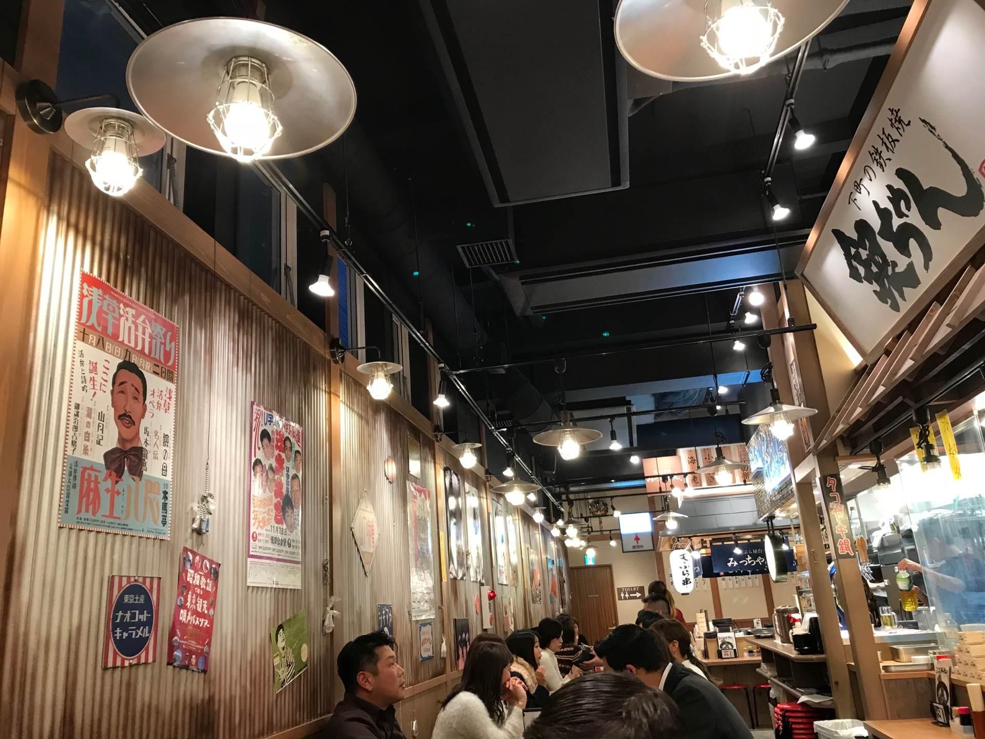 卤大肠和炖牛筋都非常有名的浅草「ホッピー通り」