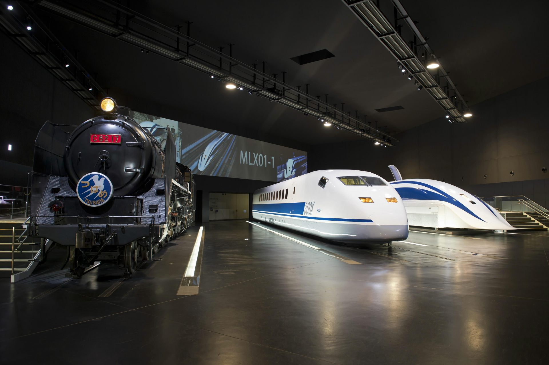 Displaying successive generations of rolling stock / Photo credit: SCMAGLEV and Railway Park