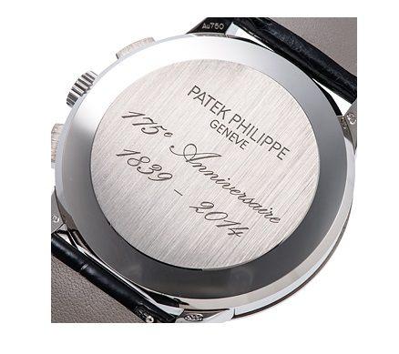 手錶的錶頭後面還有刻印