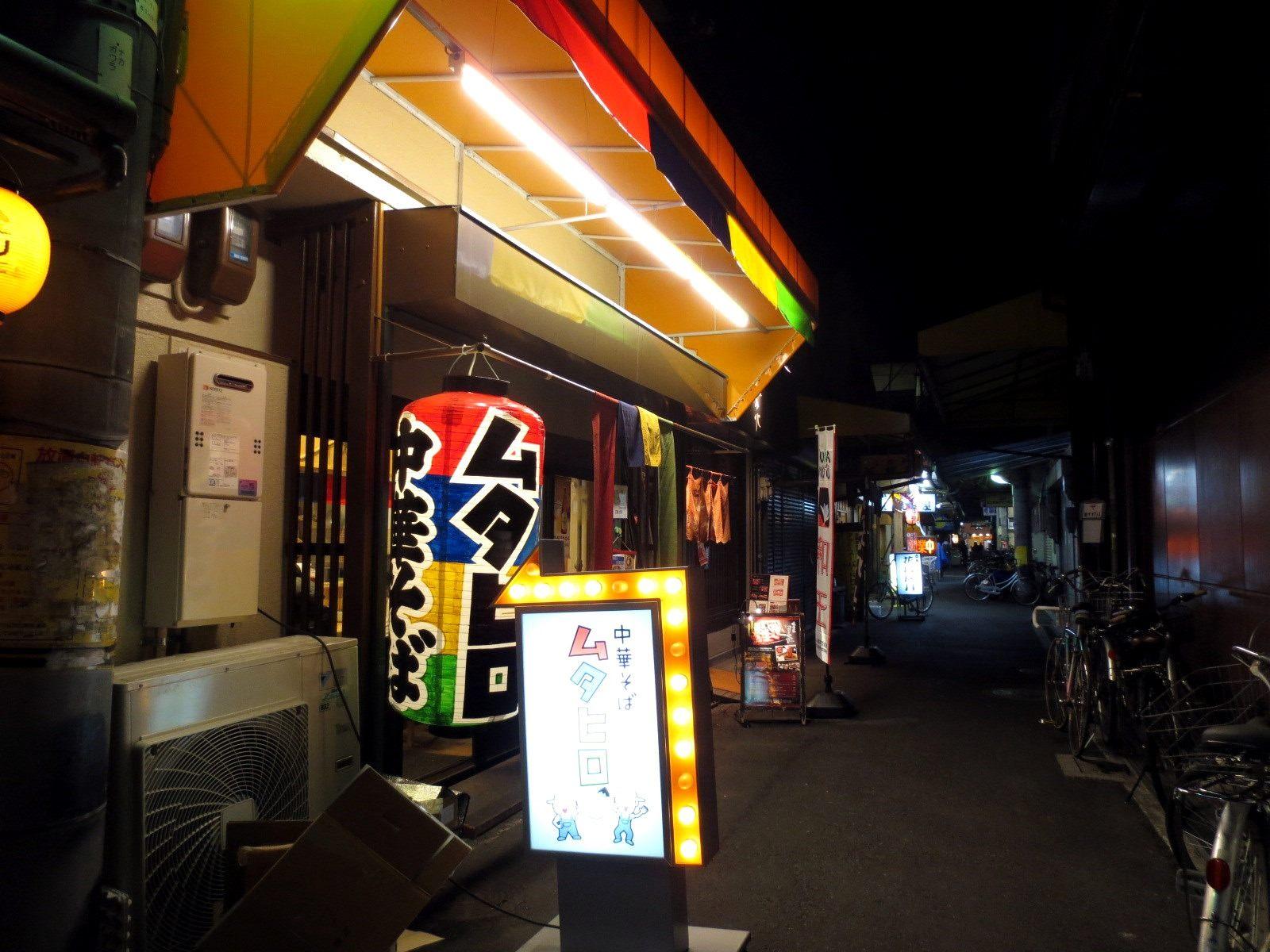 中華そばムタヒロ(Mutahiro)堺東店外觀