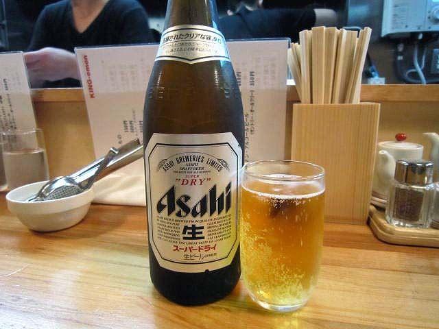 beer, 510 yen.