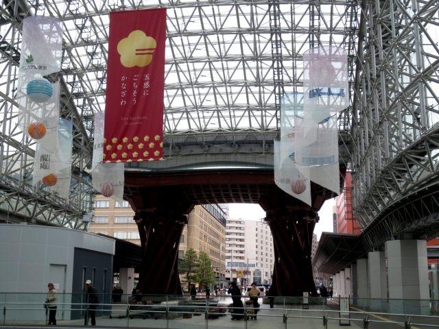 金澤的玄關「金澤站」