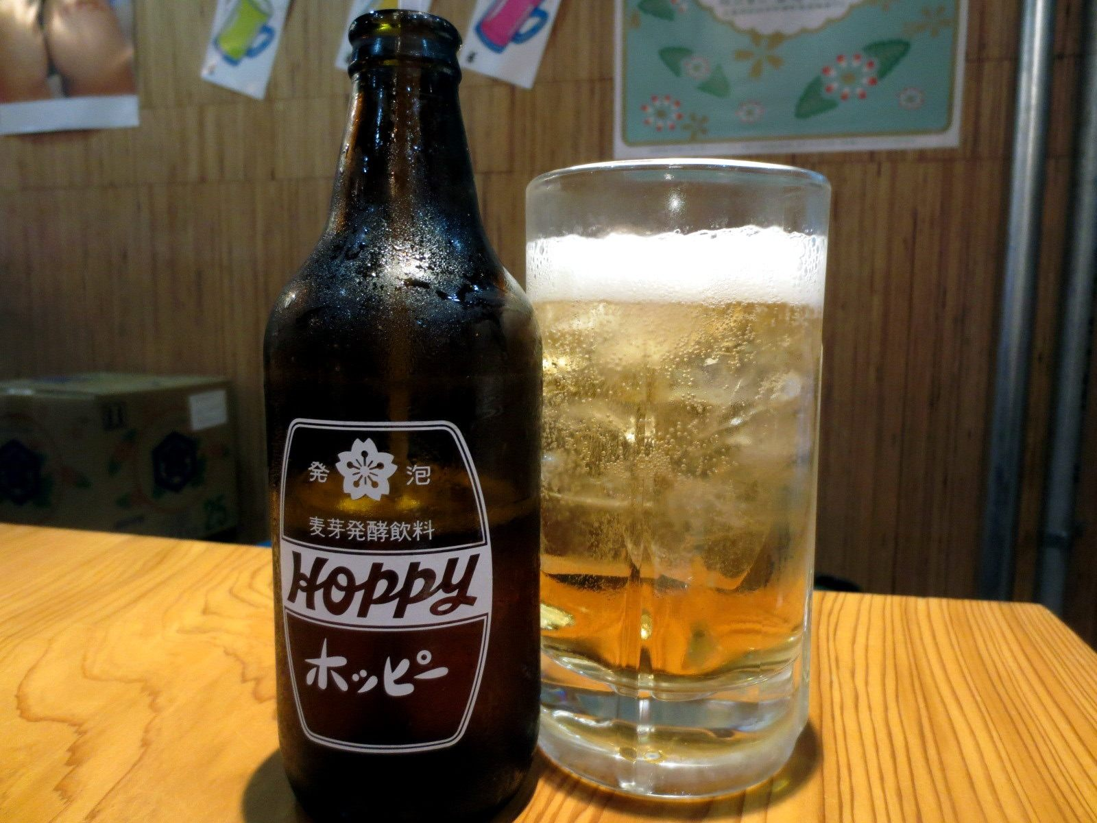 Hoppy – 400 yen