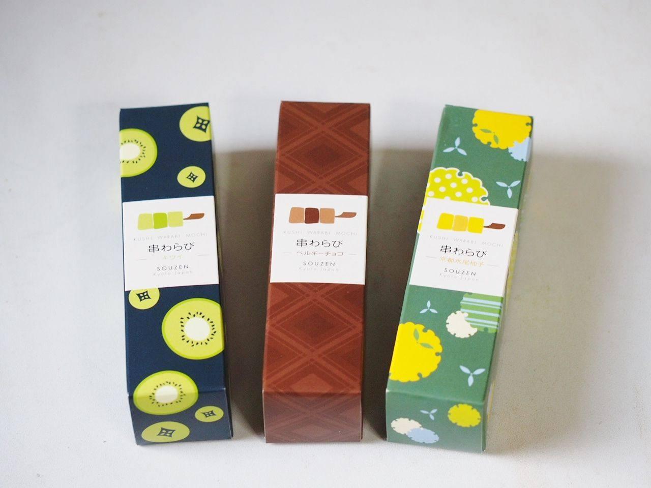 左邊開始的口味分別是奇異果、比利時巧克力、京都水尾柚子