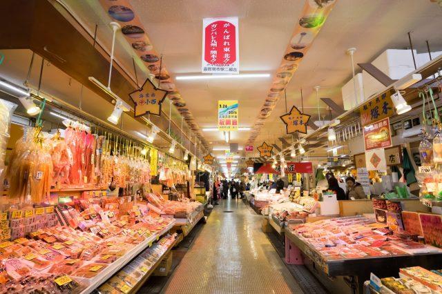 函館市Ekini Marke