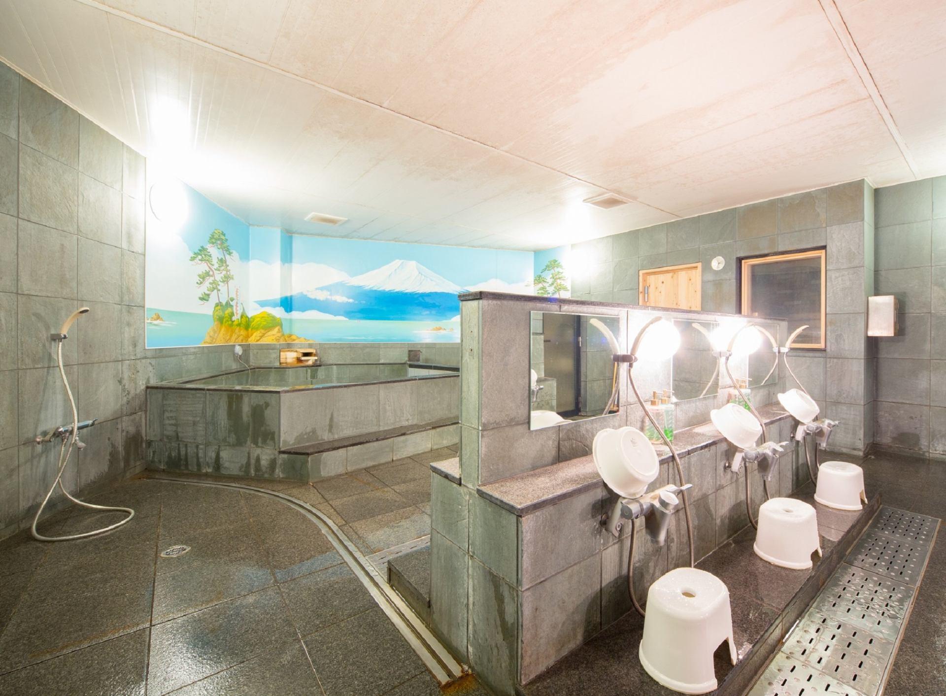 The public bath