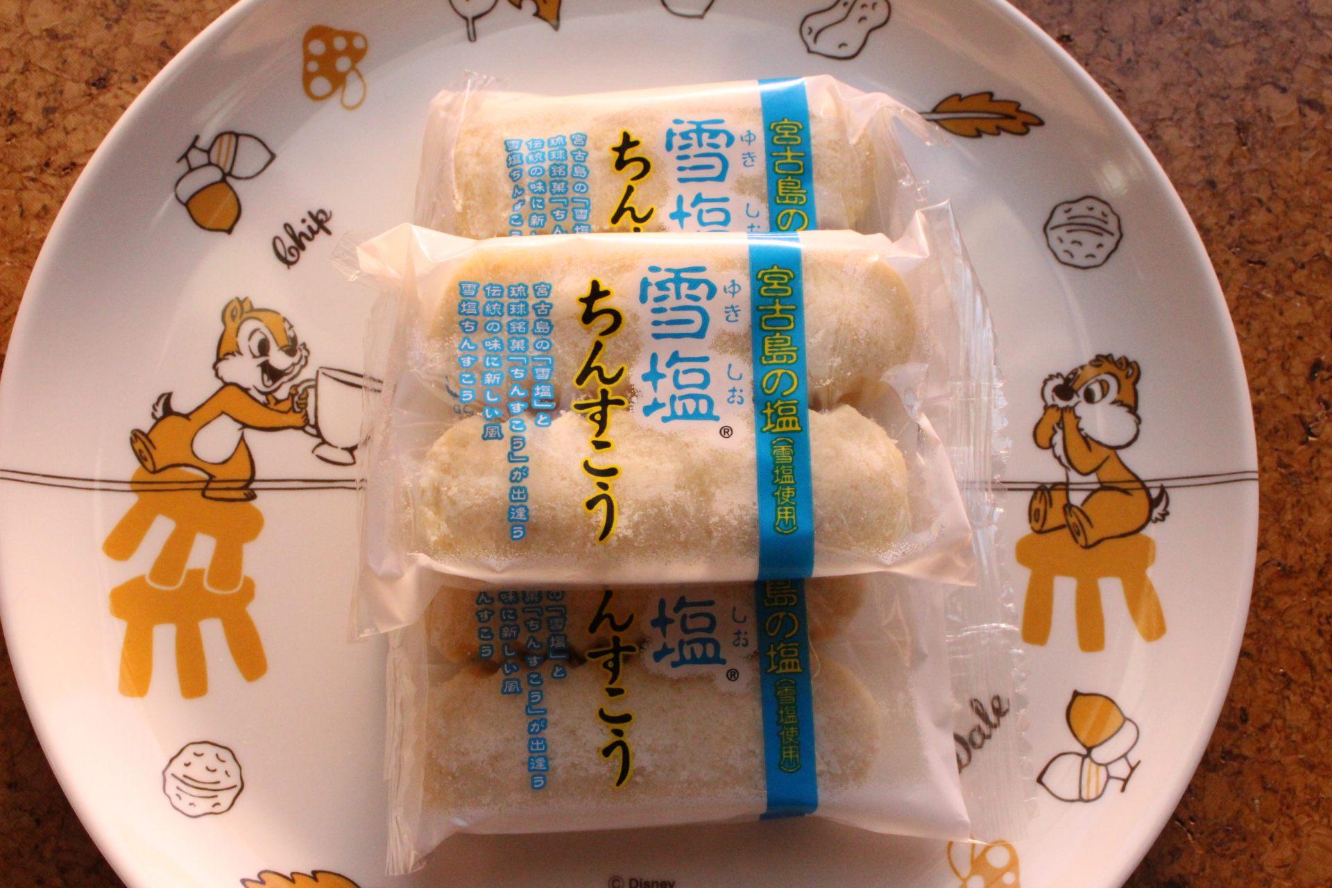 Yuki-Shio Chinsuko Cookies