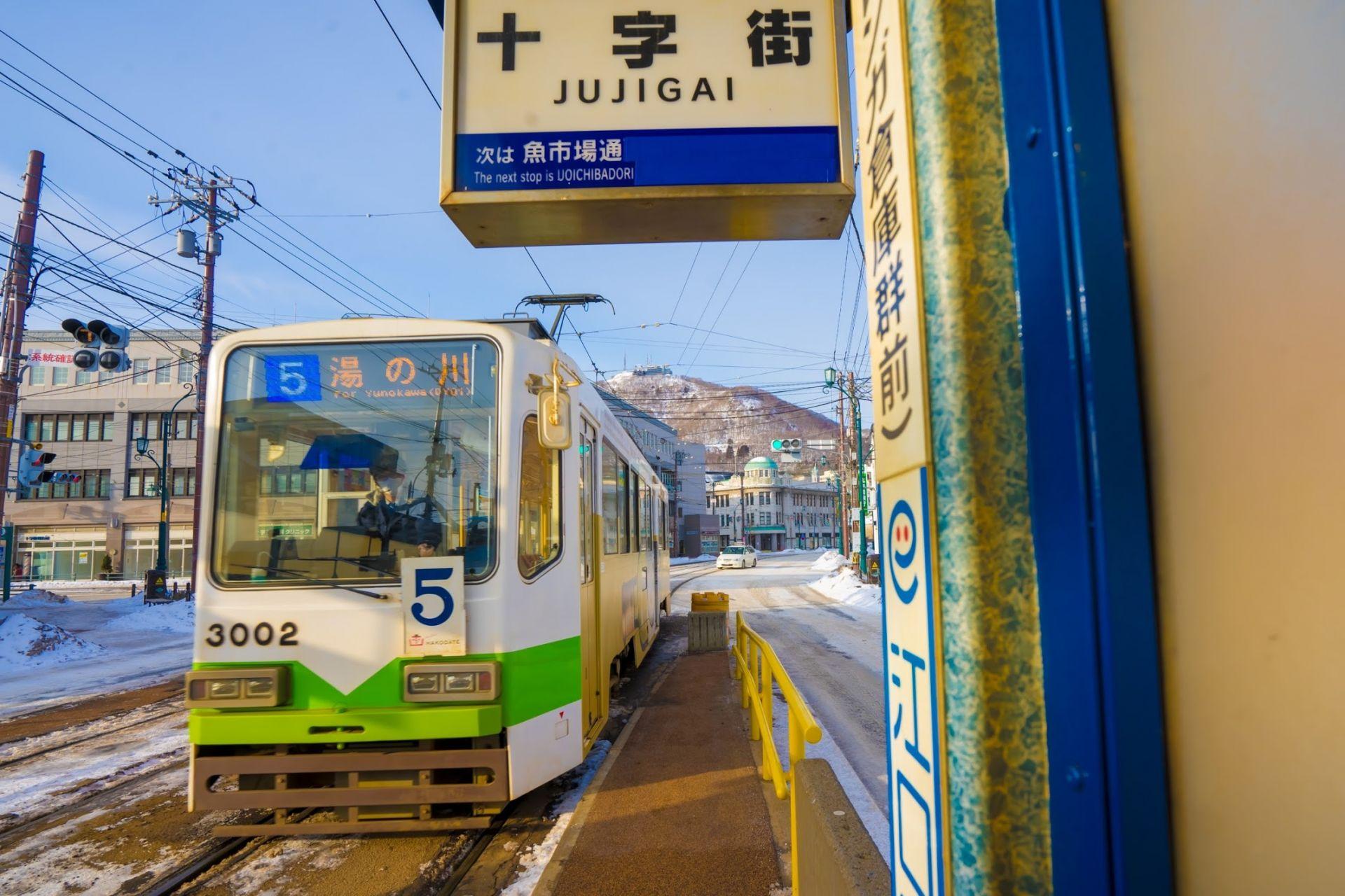 搭乘路面電車「函館市電」前往五稜郭