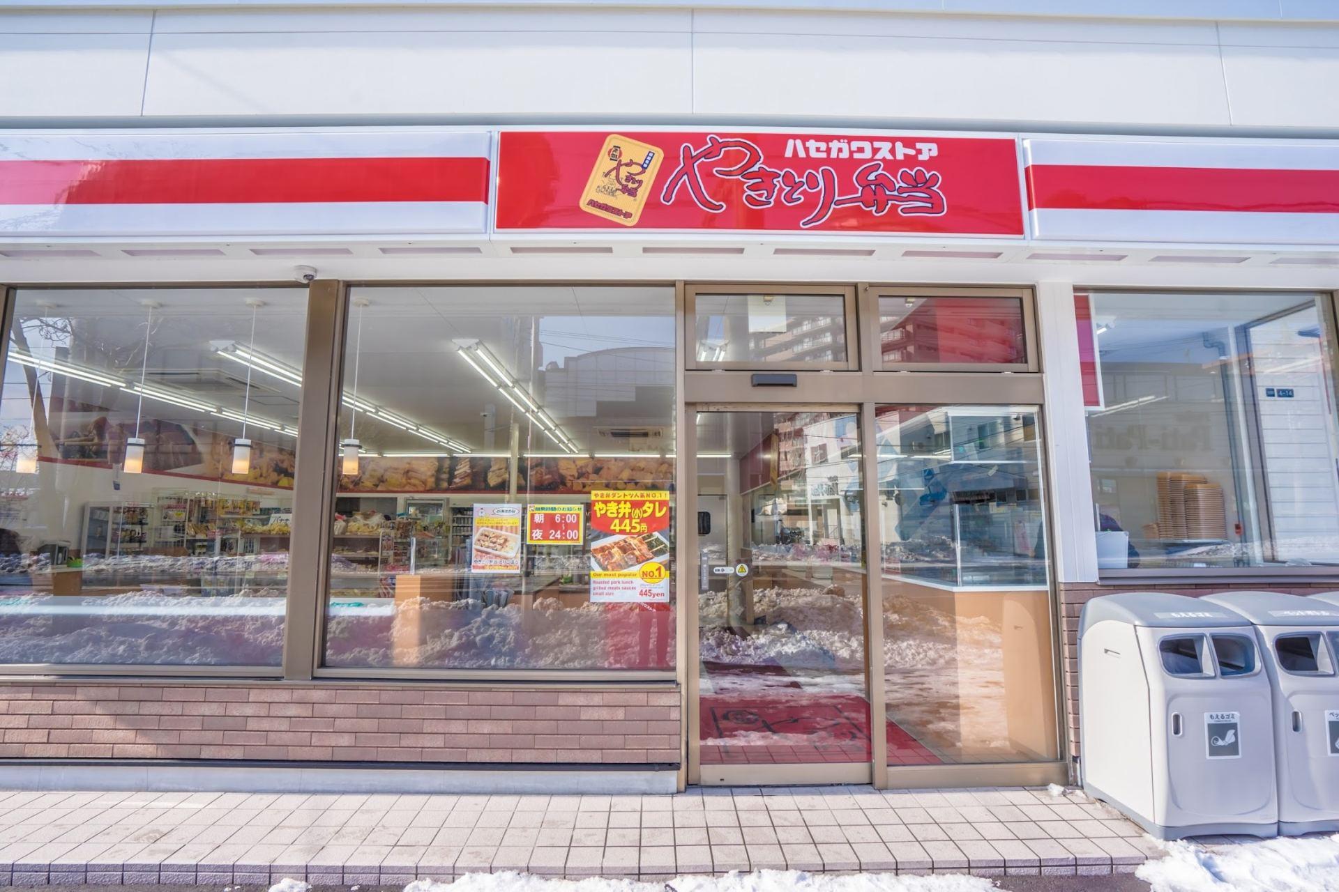 長谷川便利商店