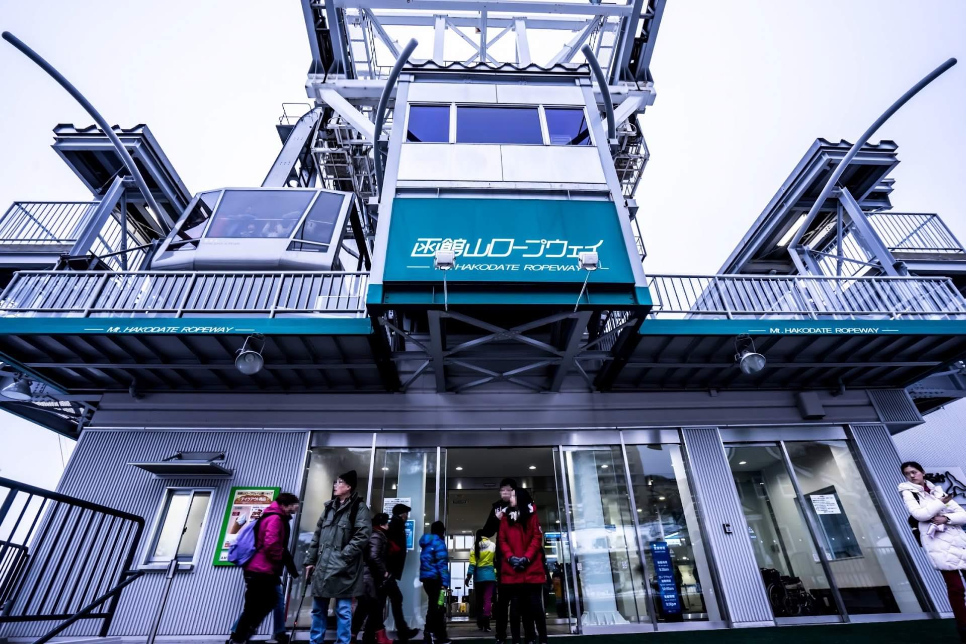 乘坐函馆山缆车登上山顶