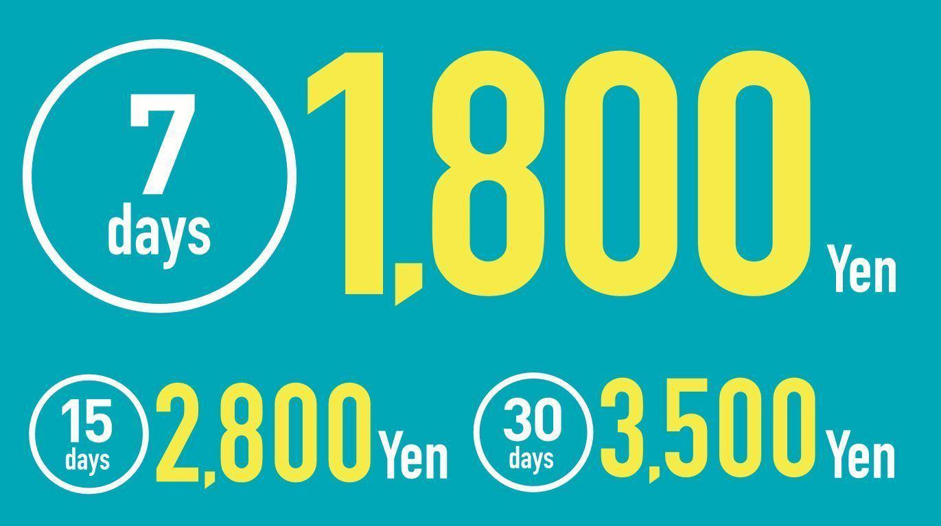 YAMADA New Mobile的价格十分划算