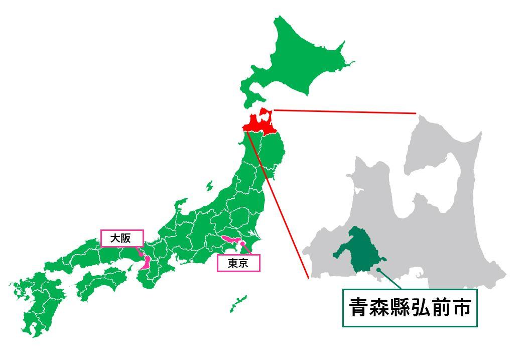 位於日本東北地區的青森縣弘前市