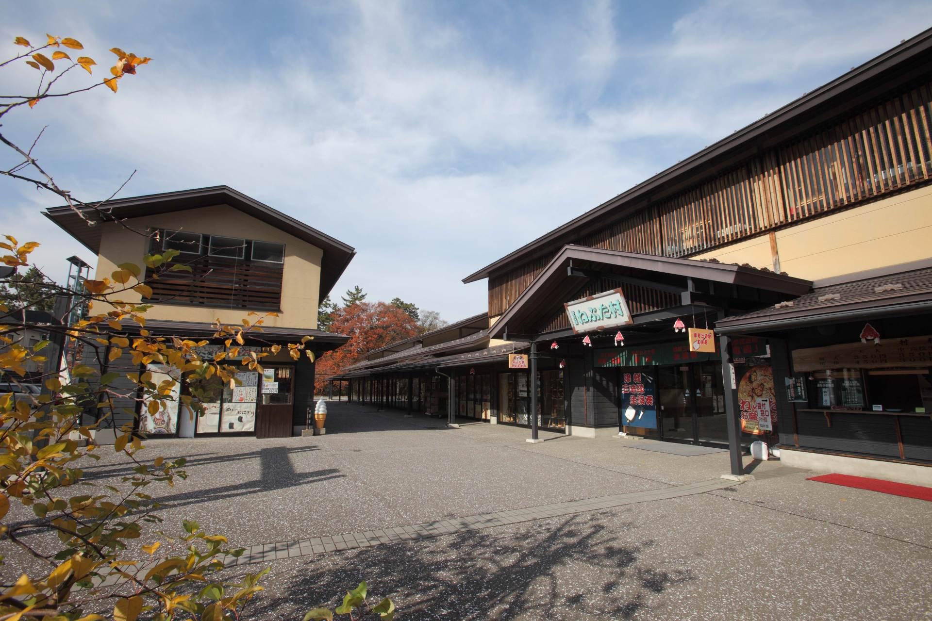 很有日本風味外觀的津輕藩睡魔村