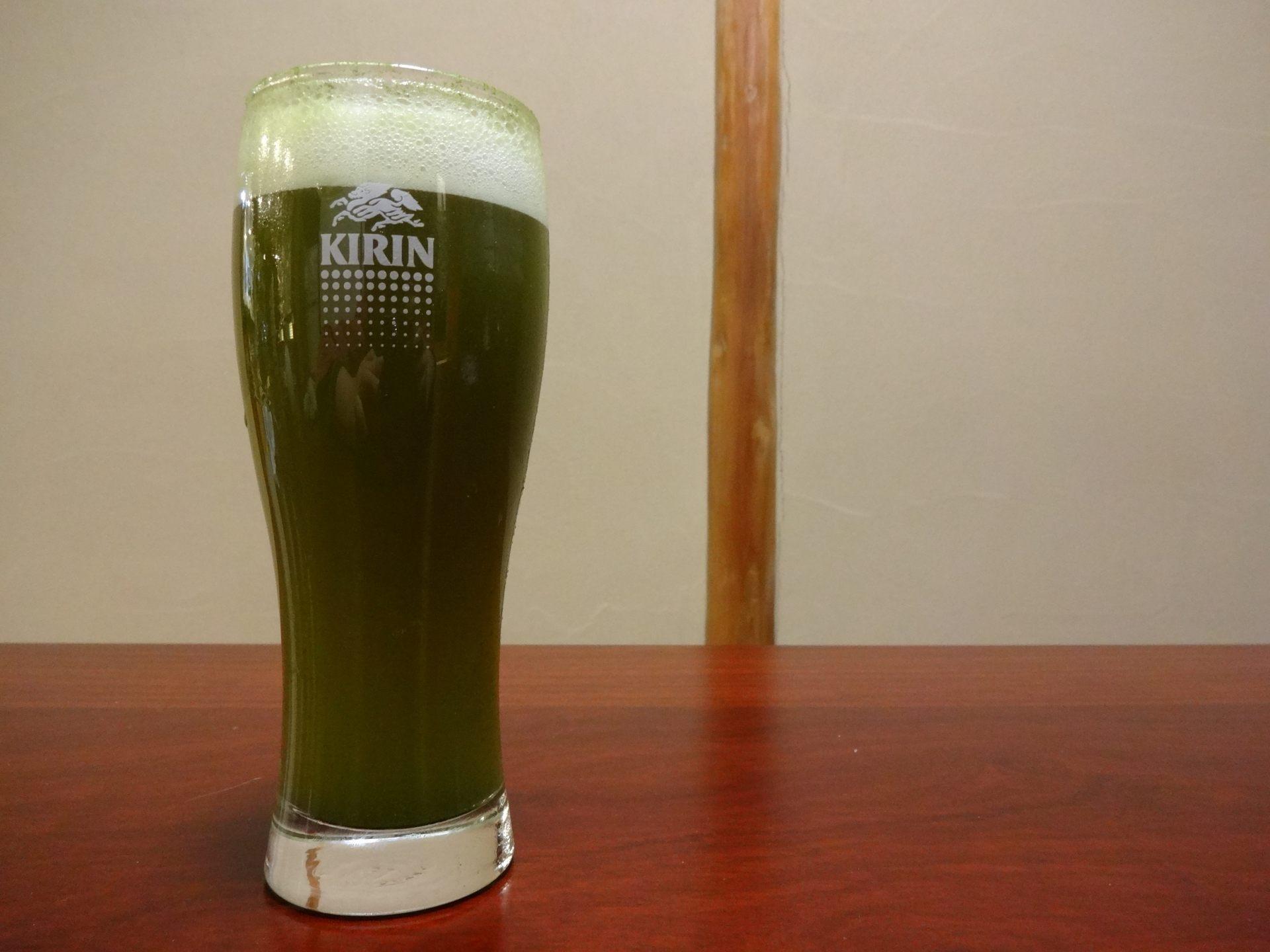 Matcha (Powdered Green Tea) Beer