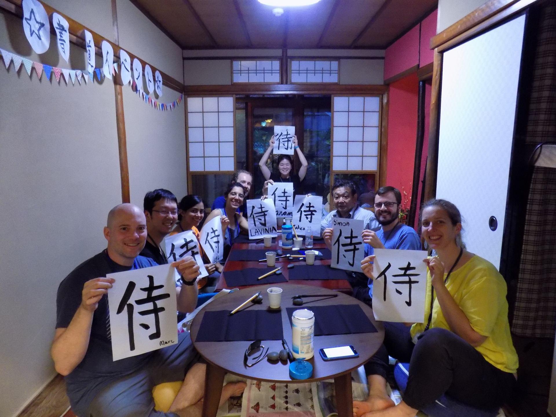 Shodo Calligraphy Event