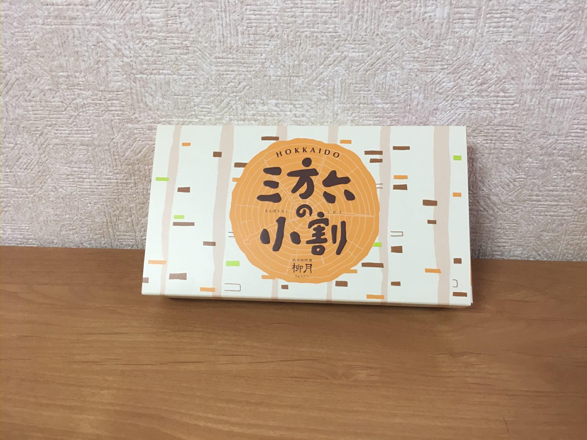 包装(5包入)