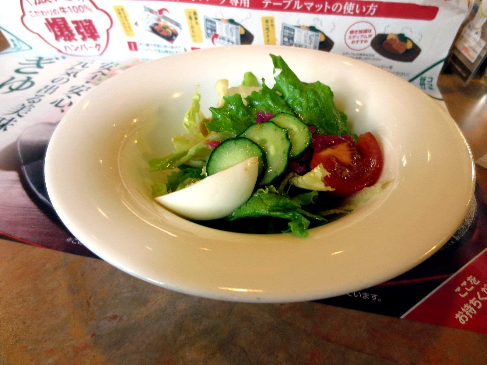 套餐裡的生菜沙拉