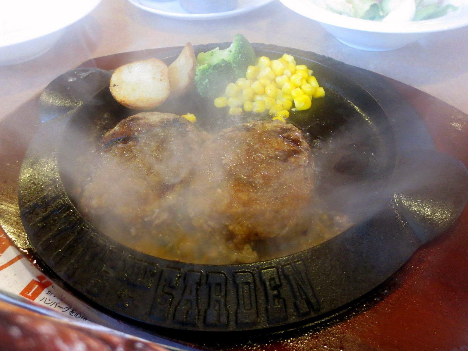 Bakudan Hamburg Steak in a Cloud of Smoke