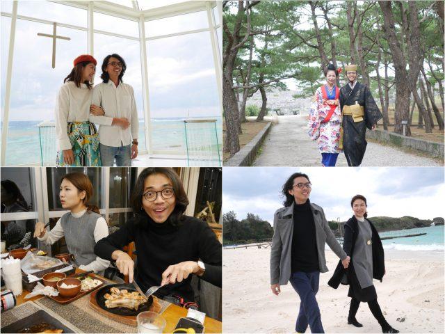 介紹沖繩縣讀谷村的體驗旅行