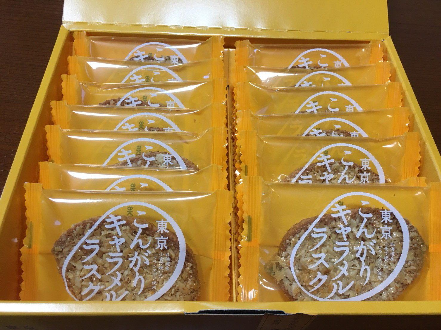 14個裝1080日圓(含稅)