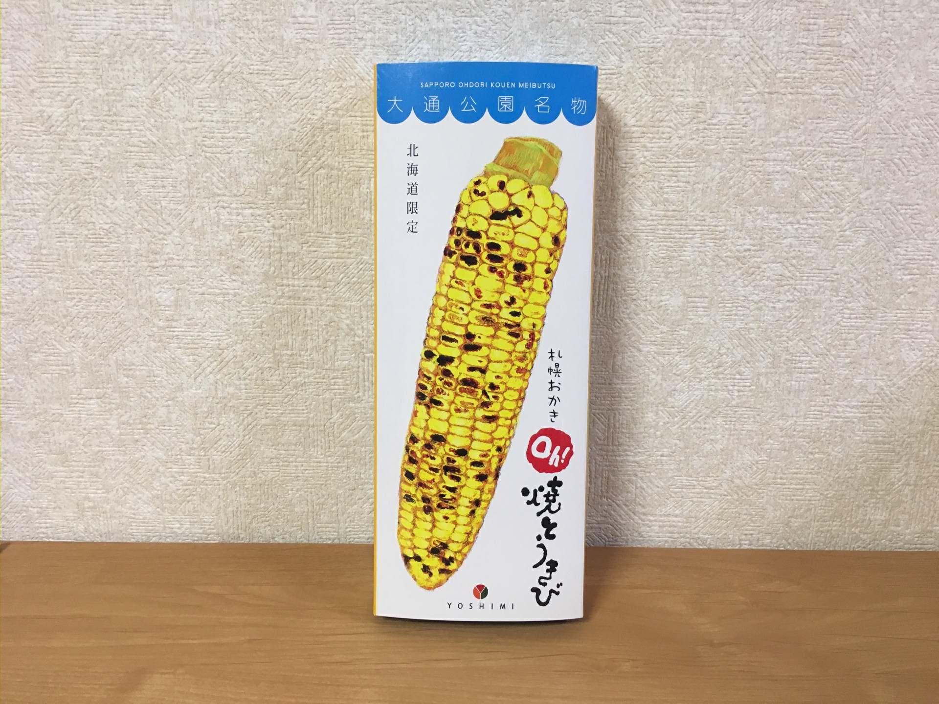 6 x 18g Packets – 648 yen (tax incl.)