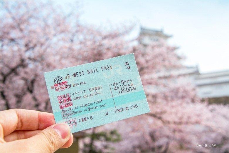 JR PASS关西广域铁路周游券