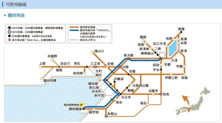 JR PASS 关西地区铁路周游券(Kansai Area Pass)可使用地区