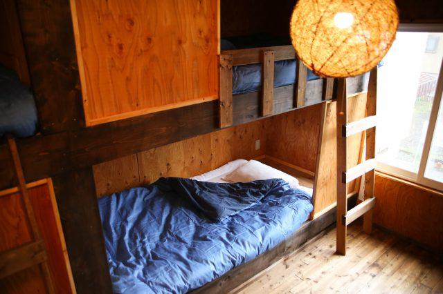 Mixed-Gender Dormitory