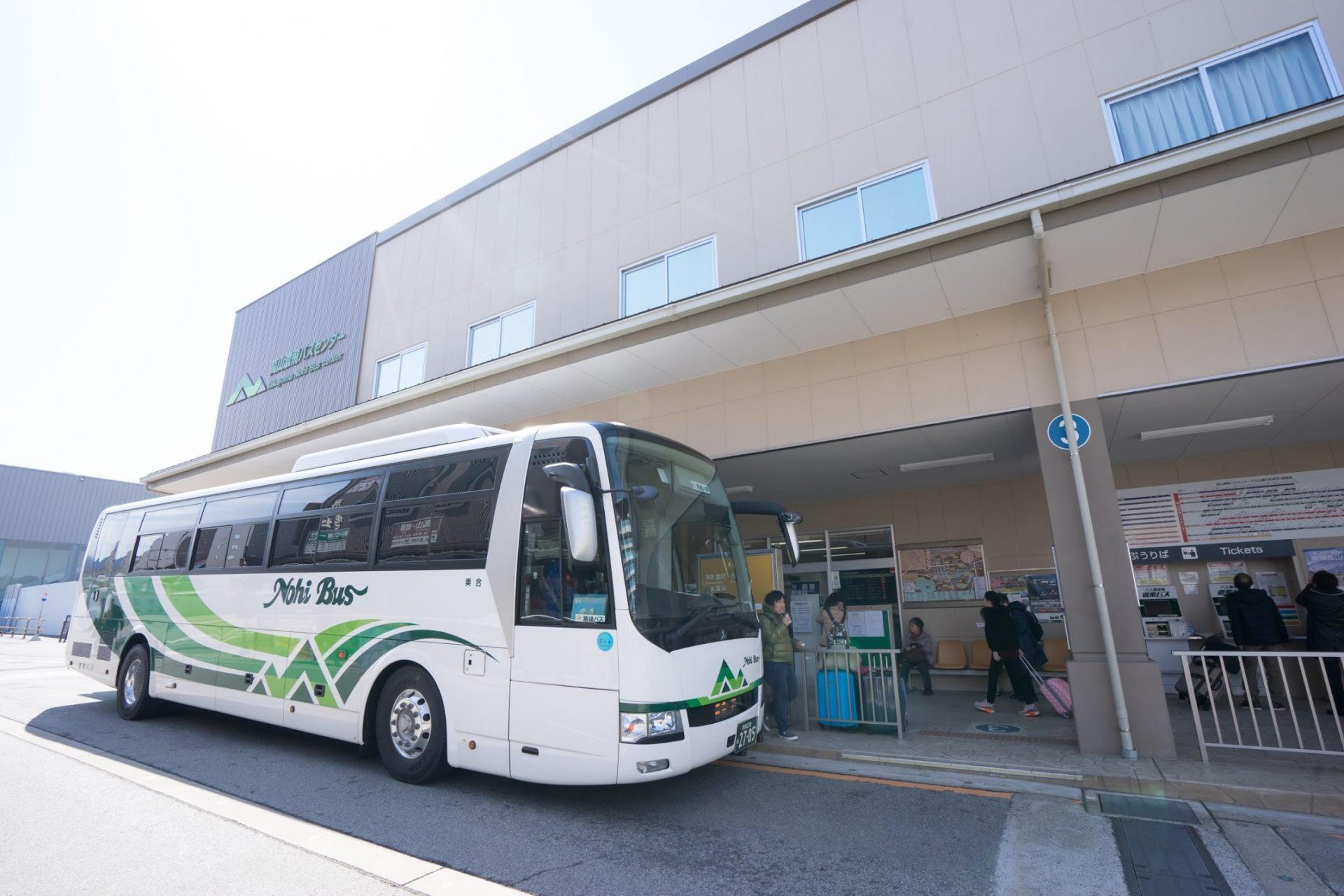 高山浓飞巴士中心