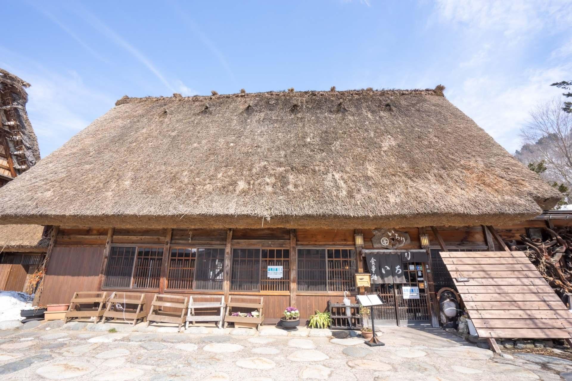 餐厅「IRORI 意思是围炉 (日文:いろり)」