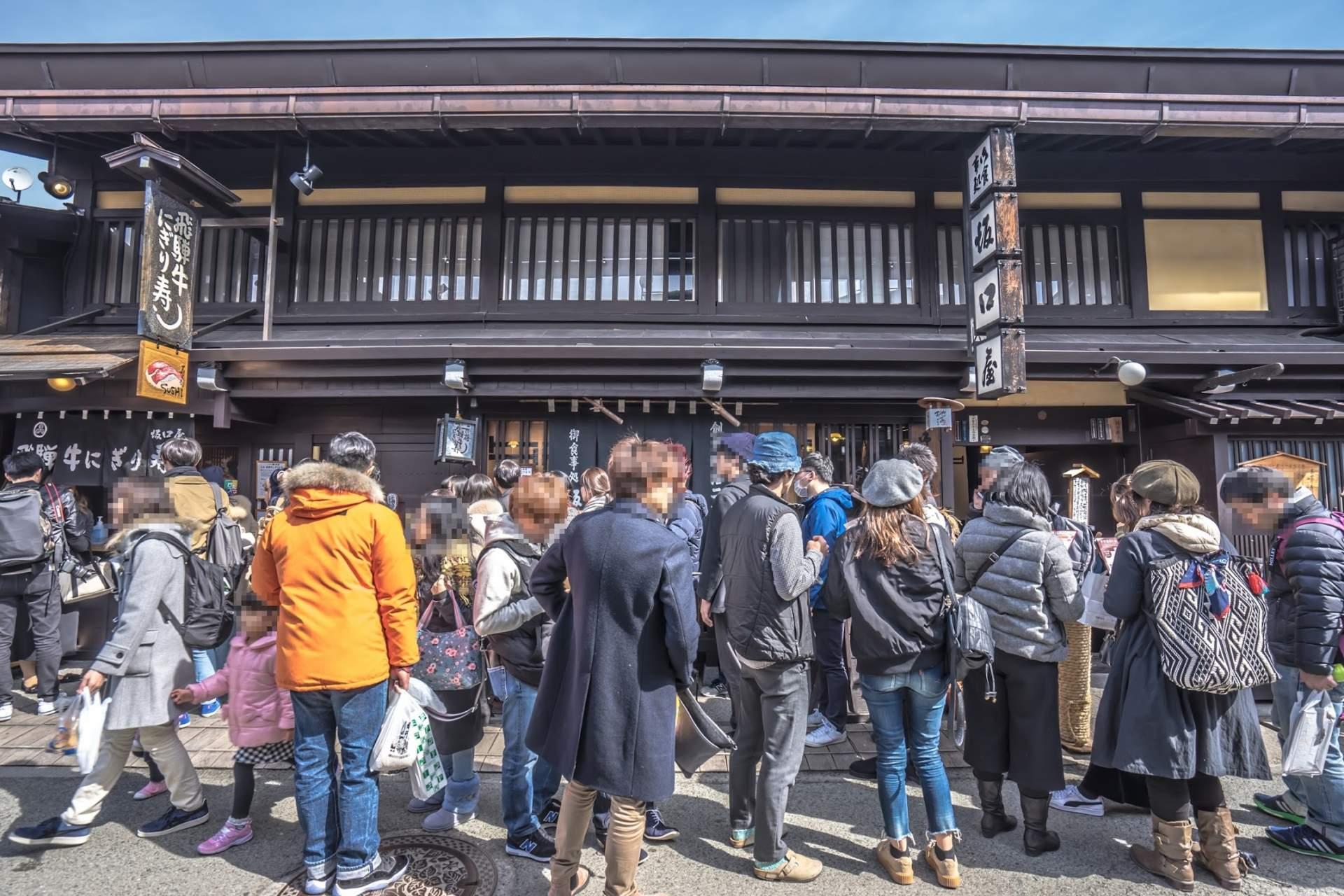 Restaurant Sakaguchiya