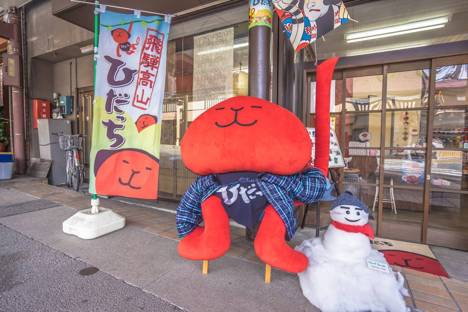Hidacchi, the Mascot of Hida Takayama