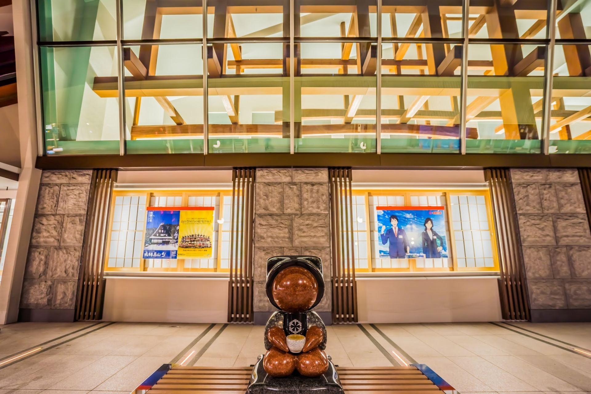 """""""Sarubobo"""" in Front of the Takayama Branch of Juroku Bank"""