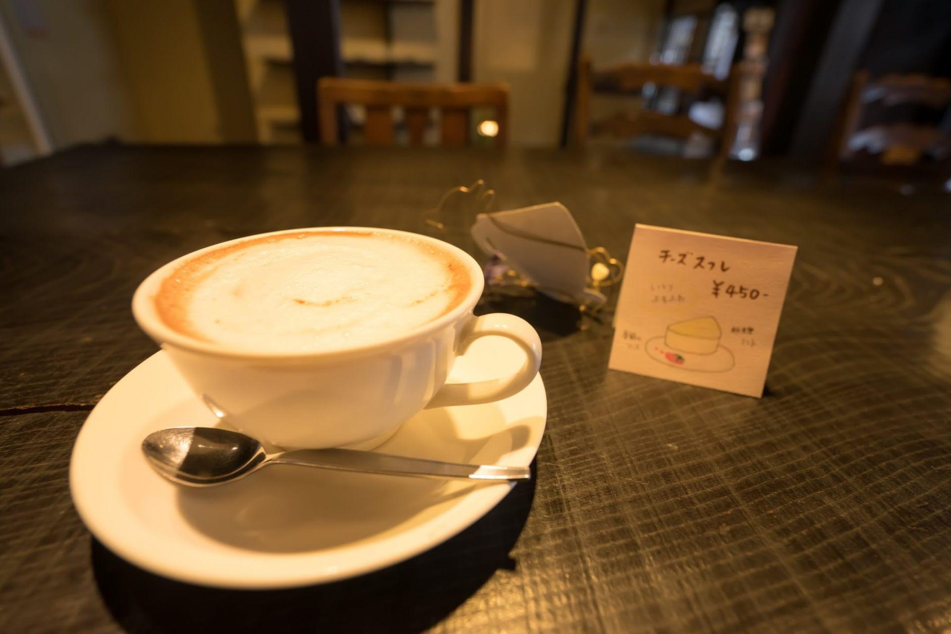 可可茶 430日圓