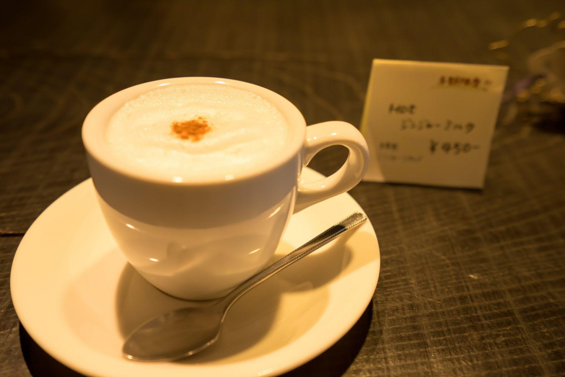 生薑奶茶 450日圓
