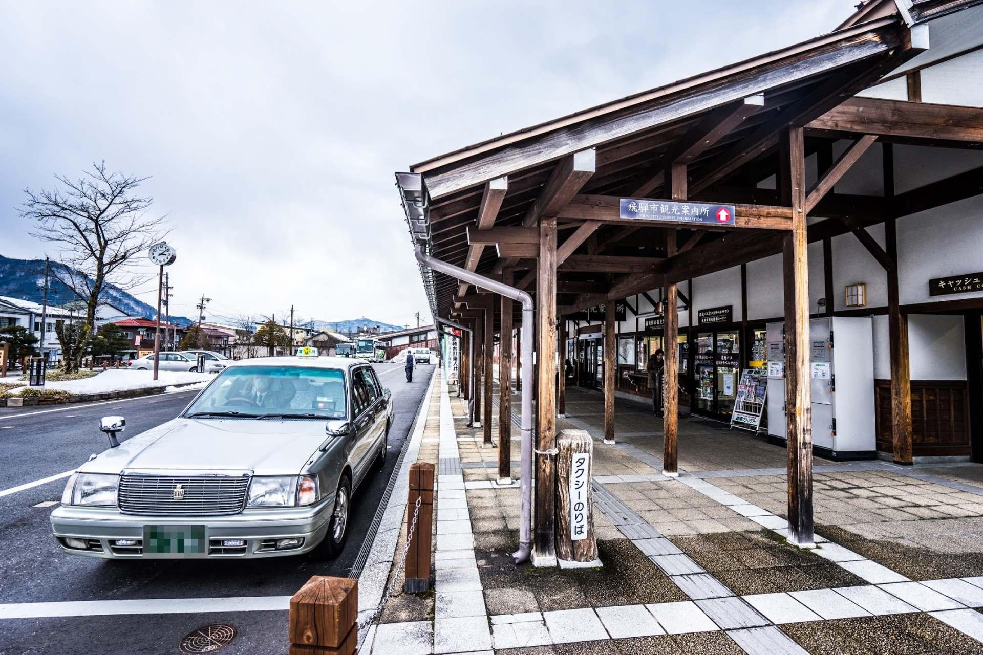計程車車站