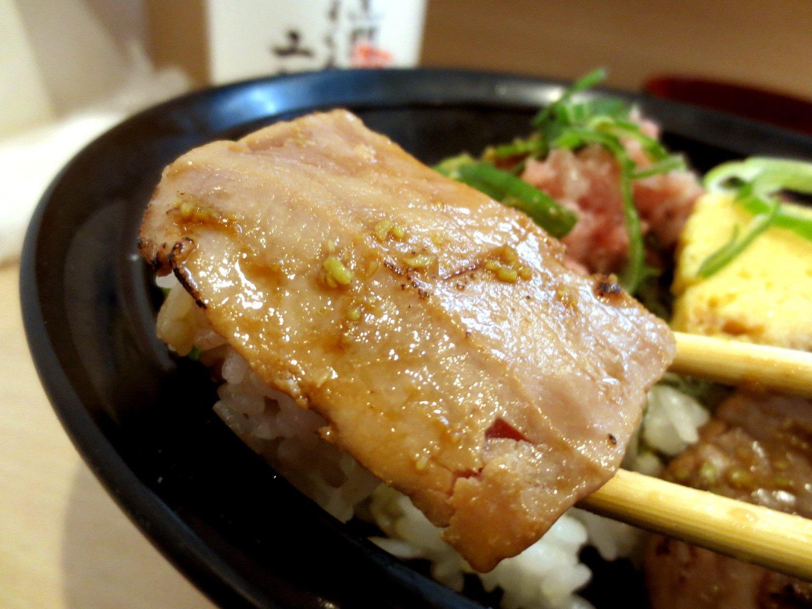 Fragrant Cooked Fatty Tuna