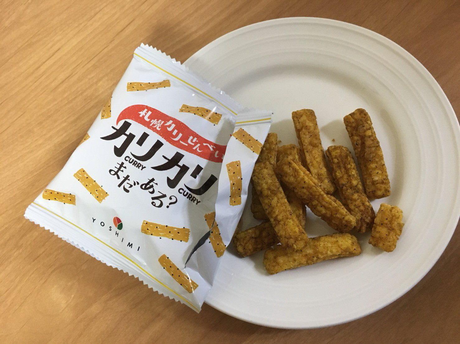 Rod-shaped rice crackers