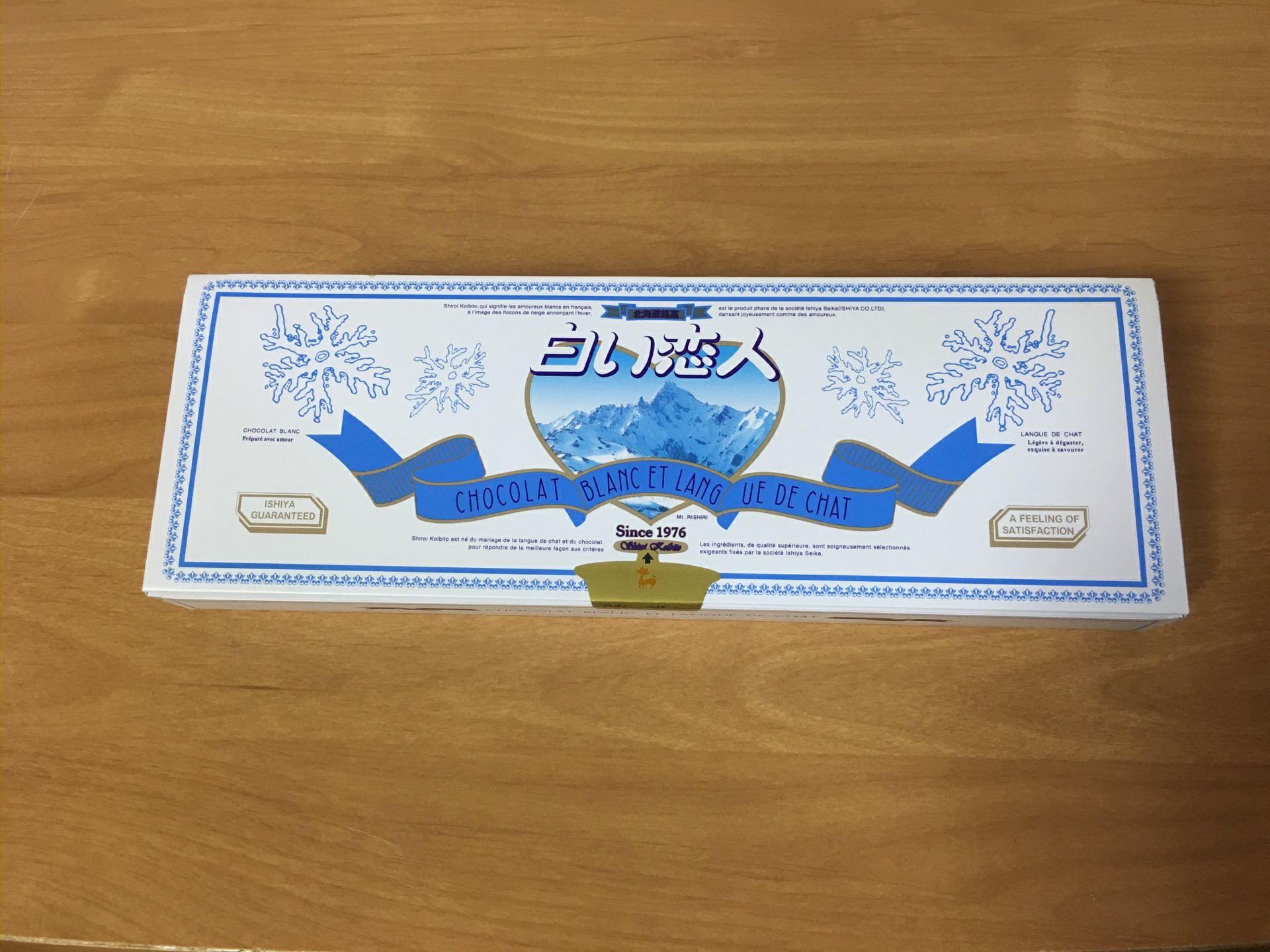 Shiroi Koibito (White) 9-piece box ¥576