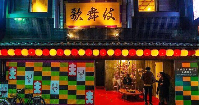 In Tokyo, There's a Hostel Just 1 Minute from Kaminarimon!   Khaosan Tokyo Kabuki