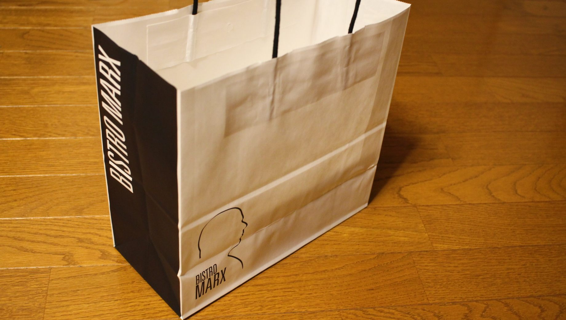 Takeout Paper Bag