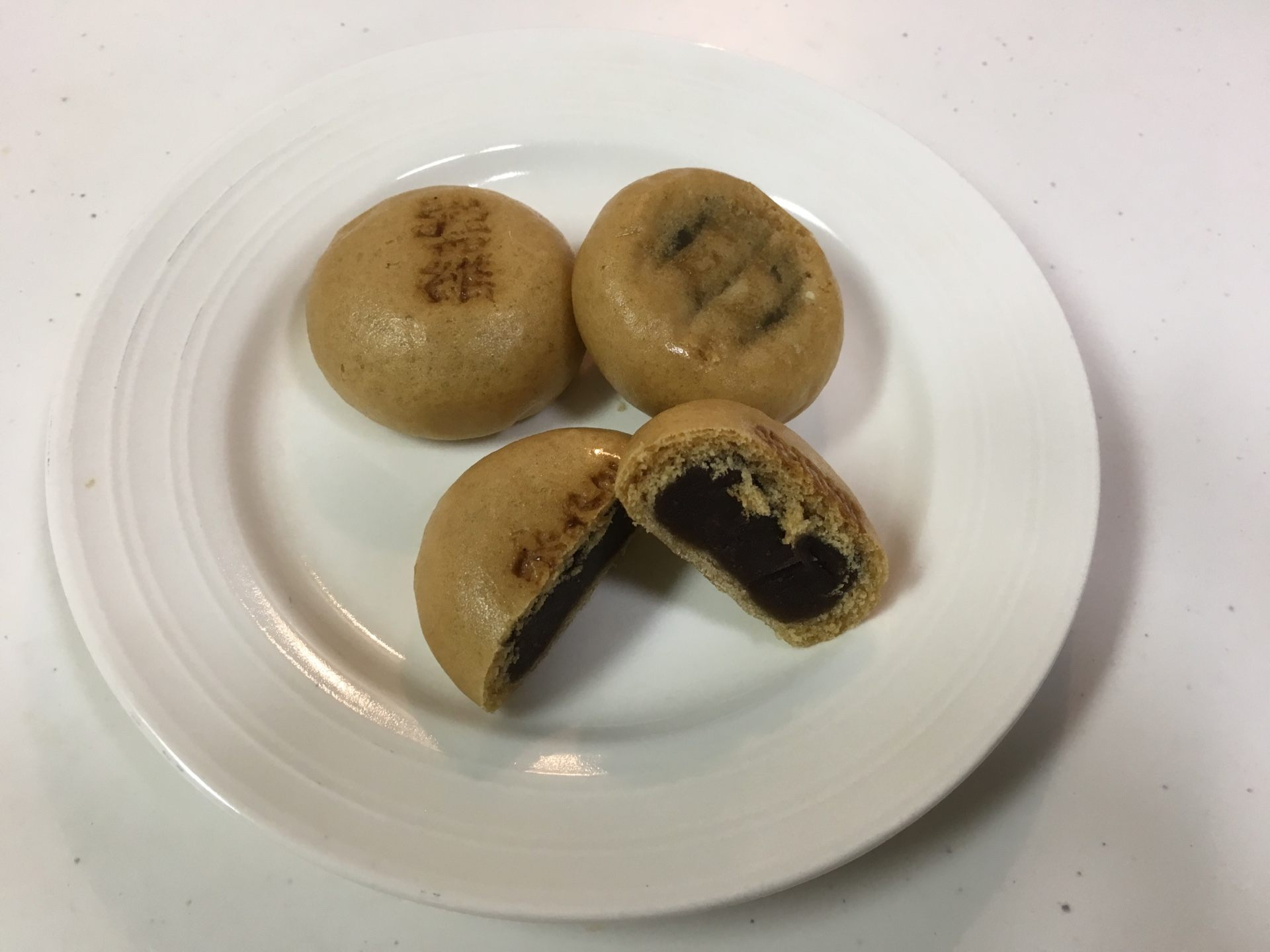 Packed with Red Bean Paste